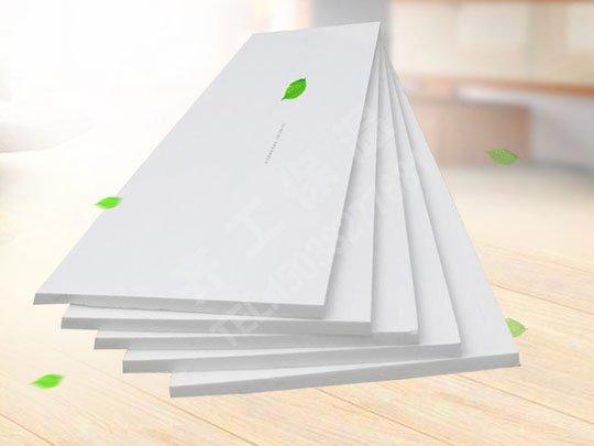 地暖专用挤塑板-白金板