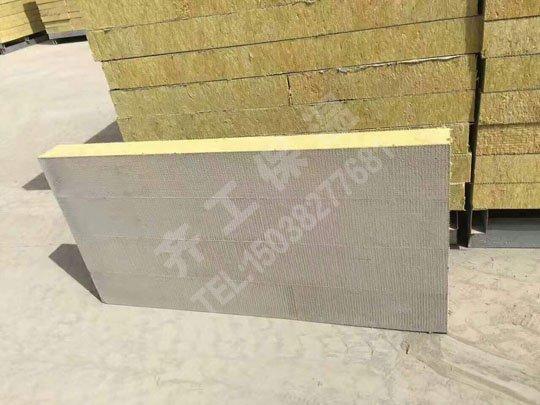水泥抹面岩棉复合板