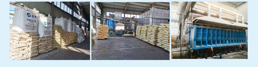 晋城聚苯板生产厂家